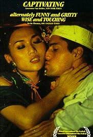 Yao jie huang hou Poster
