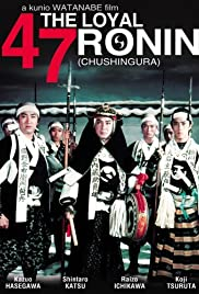 The Loyal 47 Ronin (1958) with English Subtitles on DVD on DVD