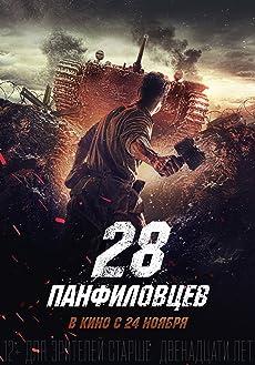 Panfilov's 28
