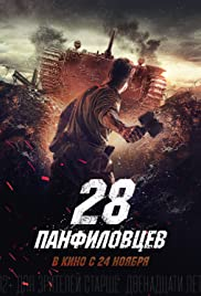 Panfilov's 28 Poster