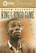 analysis of the king of the bingo game by ralph ellison summary character conflict and point of view How to find yourself four parts: waking your conscious conquering your world changing your perspective settling in for good community q&a to find yourself first learn about yourself finding the real you is an enlightening experience you become self-sufficient and do things for yourself, for once.