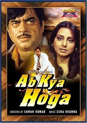 Ab Kya Hoga movie, song and  lyrics