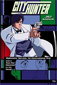 City Hunter: Ai to shukumei no Magnum Japan