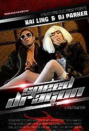 Speed Dragon Poster