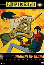 Lupin the Third: Dragon of Doom Poster