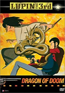 Lupin the Third: Dragon of Doom full movie kickass torrent