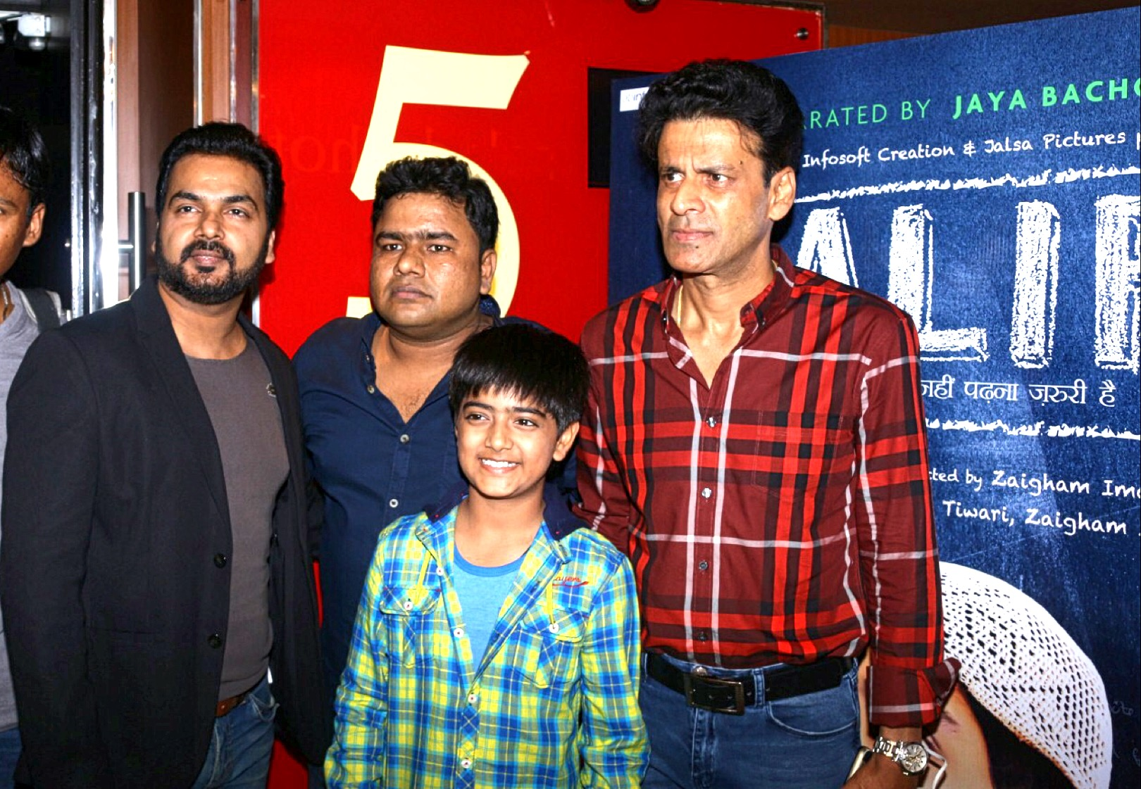 Manoj Bajpayee, Pawan Tiwari, and Zaigham Imam at an event for Alif (2017)