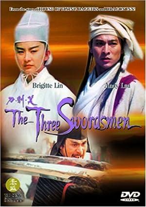 Gaowa Siqin Dao jian xiao Movie