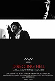 Directing Hell Poster