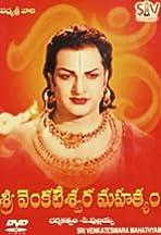 Sri Venkateswara Mahathyam