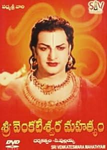 Watch download hollywood movies Sri Venkateswara Mahathyam by Kadiri Venkata Reddy [320x240]