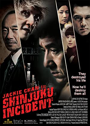 Permalink to Movie Shinjuku Incident (2009)