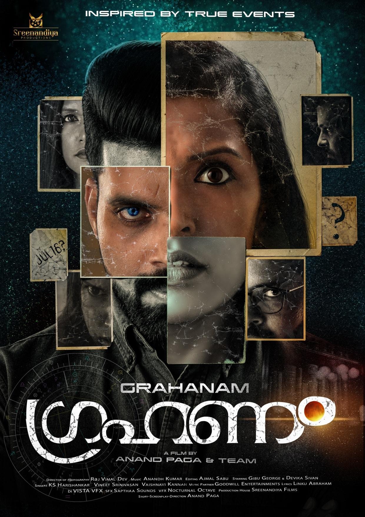 Grahanam (2021) Full Movie Download