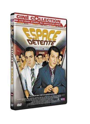 Espace détente (2005)