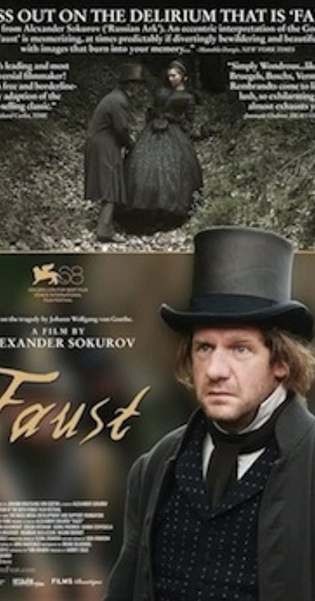 Subtitle of Faust