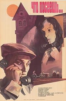 Ideaalmaastik (1981)