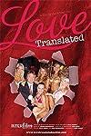Love Translated (2010)