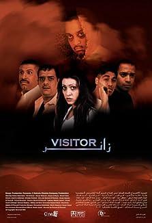 Visitor (2004)