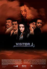 Visitor Poster