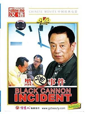 Wei Li The Black Cannon Incident Movie