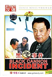 The Black Cannon Incident