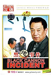 The Black Cannon Incident (1986) 720p