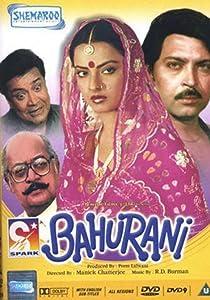 Watching movies live Bahurani by [4K2160p]