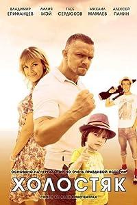 Watch always movie Kholostyak by [320p]