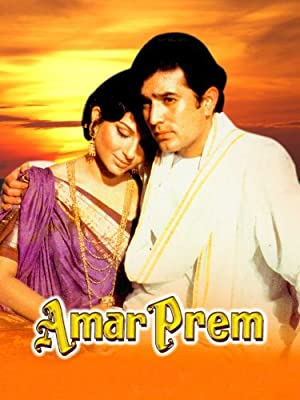Sujit Kumar Amar Prem Movie