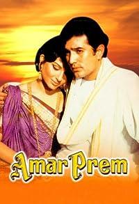 Primary photo for Amar Prem