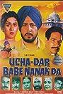 Ucha Dar Babe Nanak Da (1985) Poster