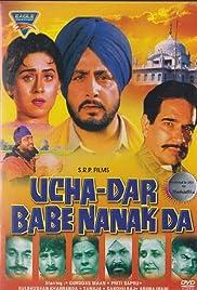 Ucha Dar Babe Nanak Da (1987) film en francais gratuit