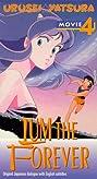 Urusei Yatsura 4: Lum the Forever (1986) Poster