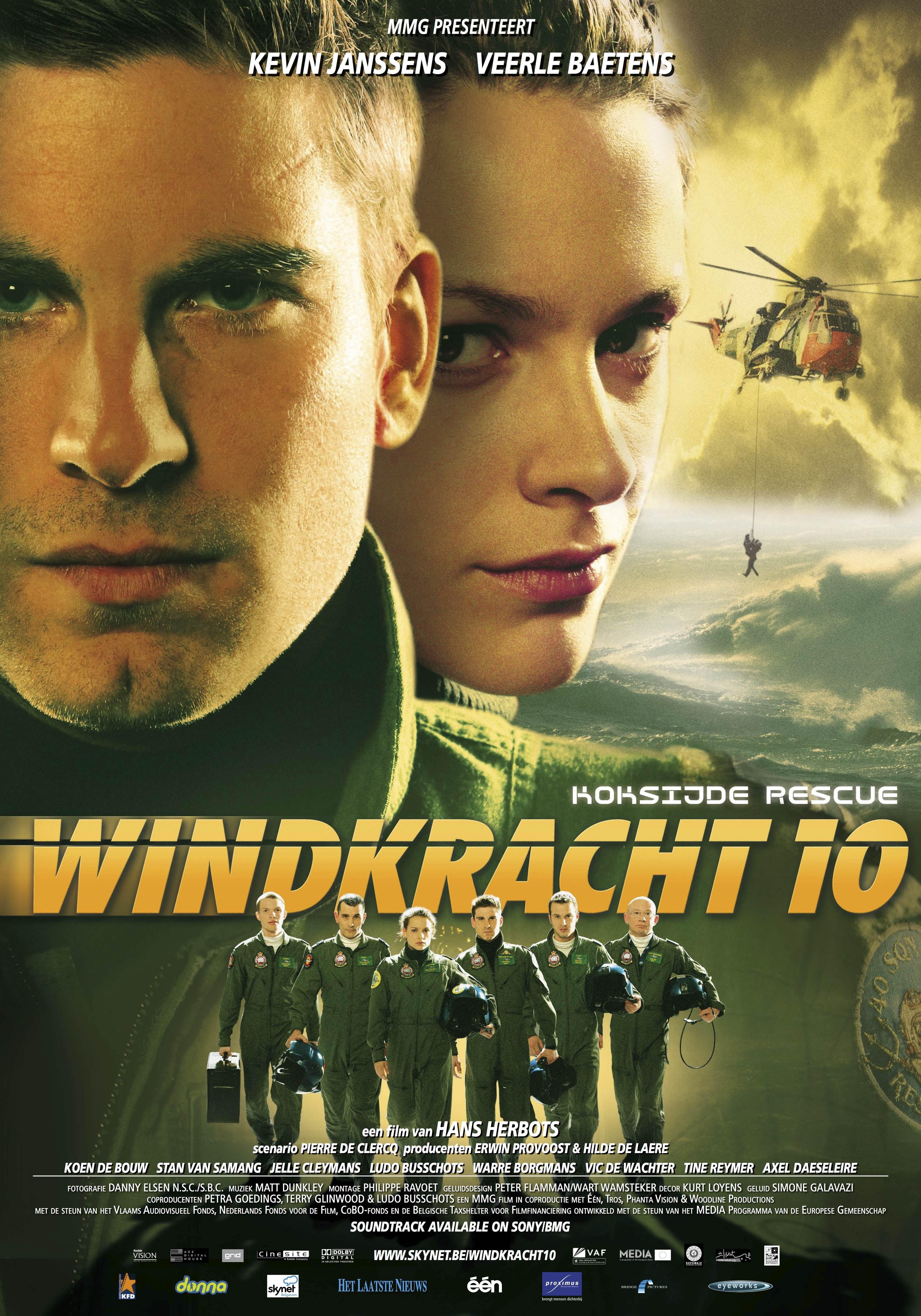 Veerle Baetens and Kevin Janssens in Windkracht 10: Koksijde Rescue (2006)