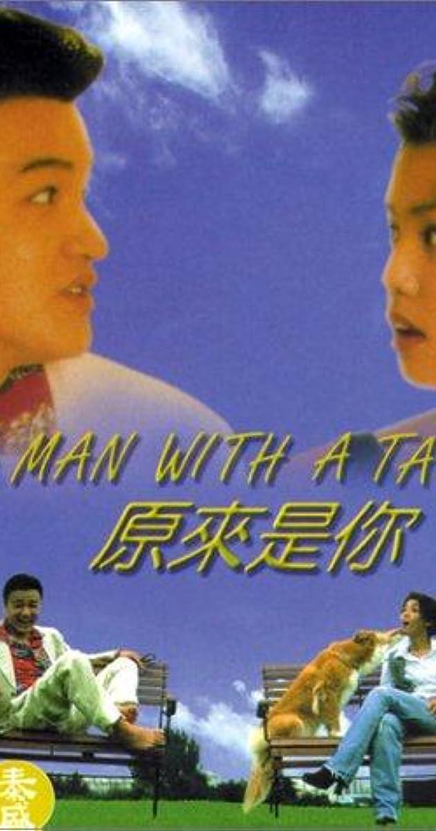 Image Chongjabi