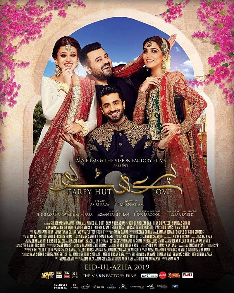 Parey Hut Love 2019 Urdu Movie 480p HDRip 400MB x264 AAC