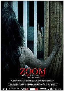 Zoom (III) (2016)