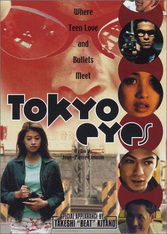 Tokyo.Eye.S10E10.Tokyo.and.the.Coronavirus.The.Spirit.of.Local.Factories.720p.HDTV.x264-DARKFLiX