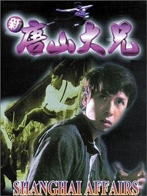 Rongguang Yu Shanghai Affairs Movie