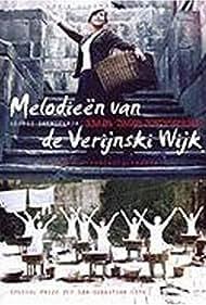 Veris ubnis melodiebi (1975) Poster - Movie Forum, Cast, Reviews