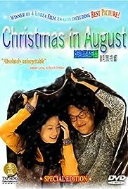 Palwolui Keuriseumaseu Poster