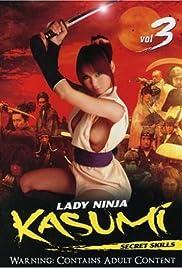 Смотреть онлайн vol.2 kasumi