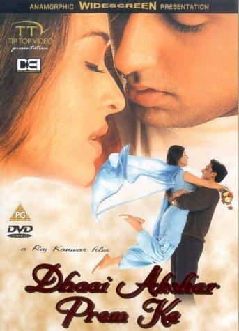 Dhaai Akshar Prem Ke (2000) HD thumbnail