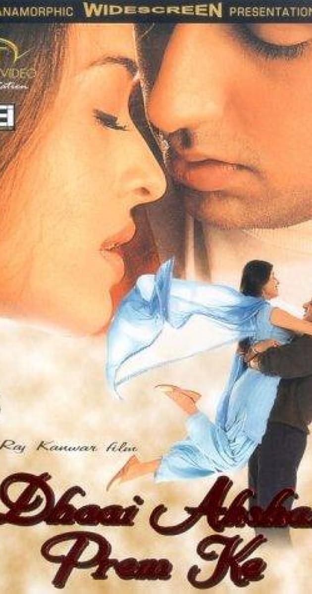 Dhaai Akshar Prem Ke (2000) - Full Cast & Crew - IMDb