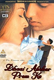 Dhaai Akshar Prem Ke (2000) Poster - Movie Forum, Cast, Reviews