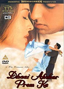 Dhaai Akshar Prem Keรักหนึ่งครึ่งใจ