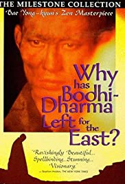 Why Has Bodhi-Dharma Left for the East? Poster