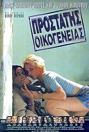 Prostatis oikogeneias Poster