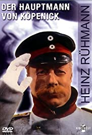 The Captain from Köpenick Poster