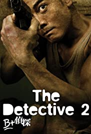 The Detective 2 Poster